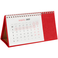 Календарь настольный Brand, красный