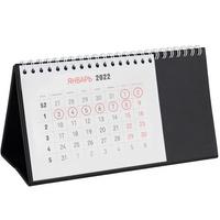 Календарь настольный Brand, черный